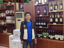盛唐酒业给予我们更多的价格优势和推广支持